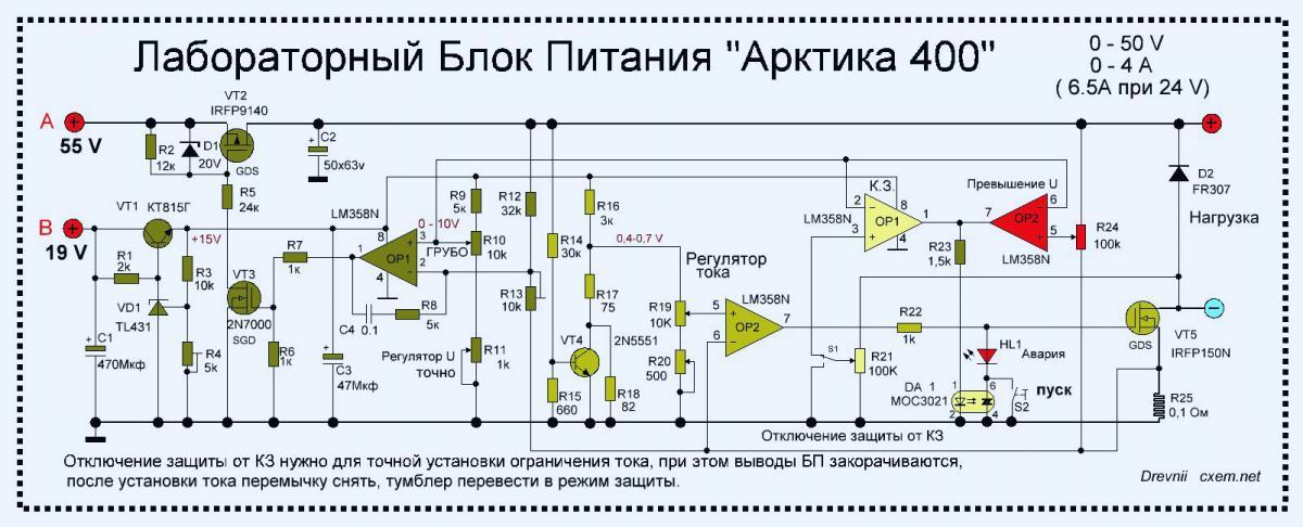 схеми лабараторни блок питаня по: