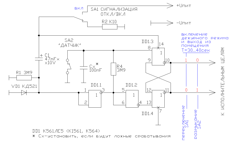 схема телефона спектр-308