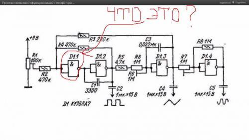 И еще подскажите пожалуйста программу для того чтобы смоделировать данную схему) Пробовал PSIM и EWB512... попытки...