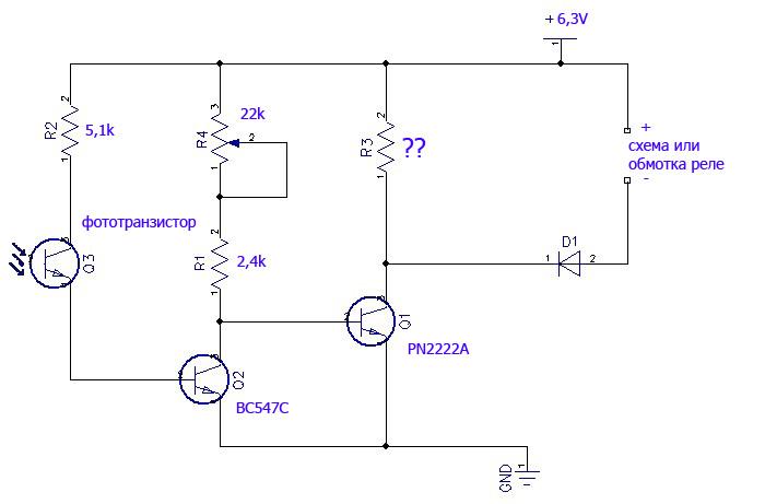 Схема ночника с фоторезистором