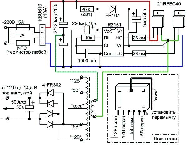 Ir2153d схема включения