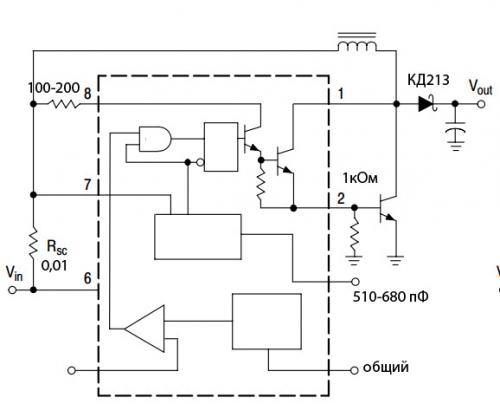 Повышающий Бп На Мс34063 - опубликовано в Импульсные блоки питания, инверторы: Собрал блок питания по схеме, взятой...