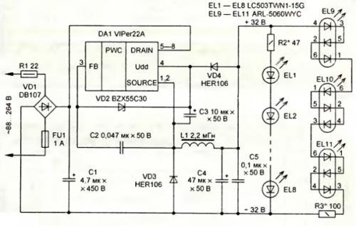 viper22a схема блока питания - Практическая схемотехника.