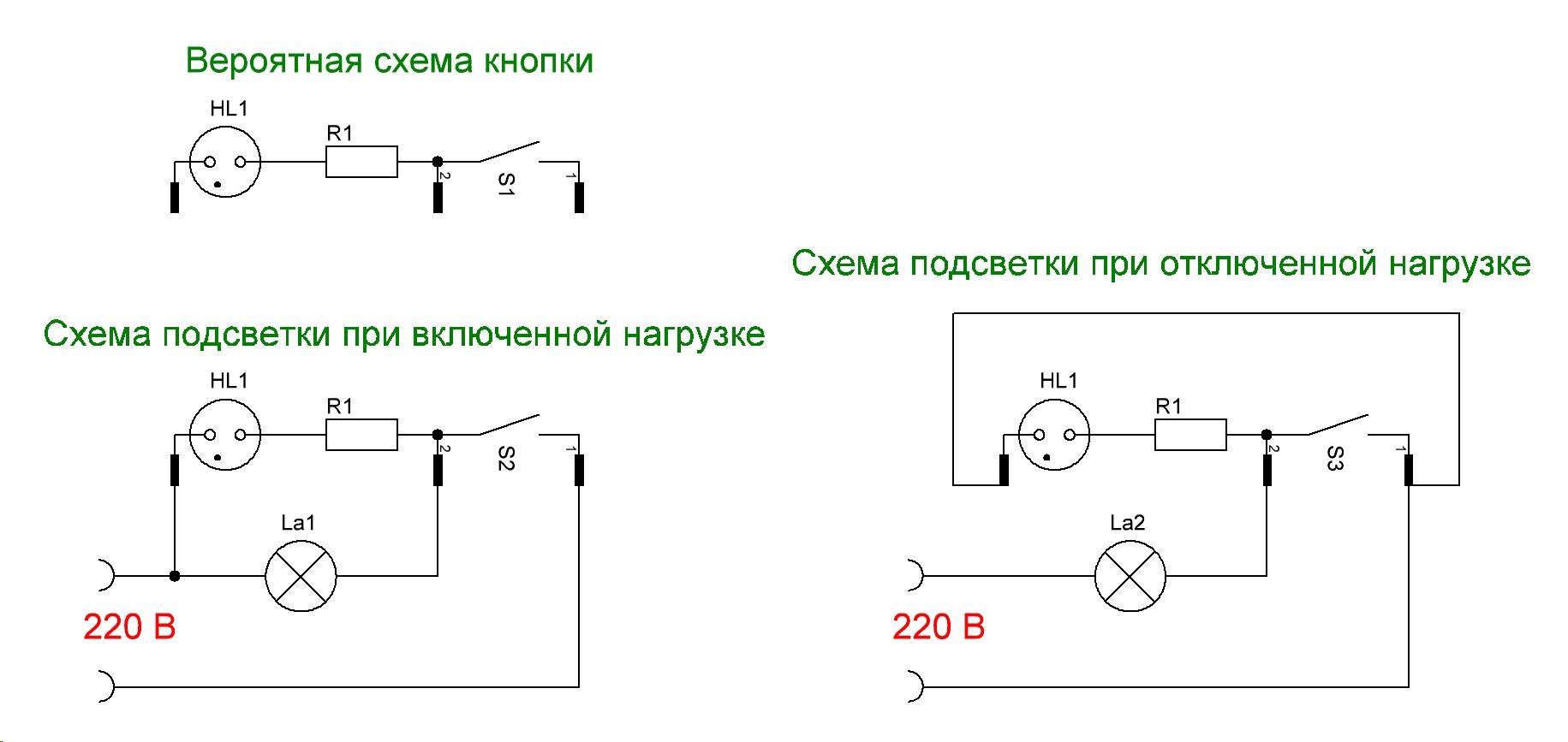 Схема подключения неоновую подсветку