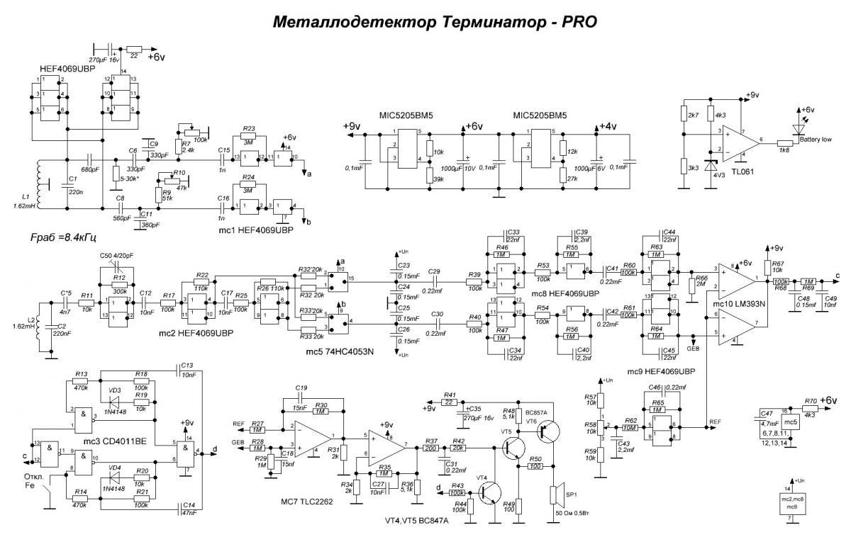 Схемы металлоискателей с подробным описании