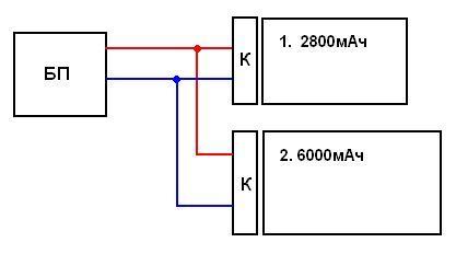 как подсоединить добавочный аккумулятор параллельно к литиевому аккумулятор