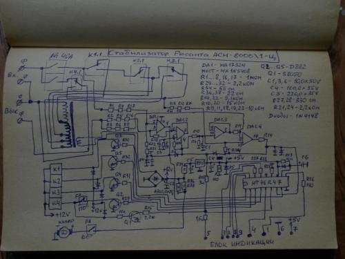 Ресанта АСН-8000_1Ц.jpg