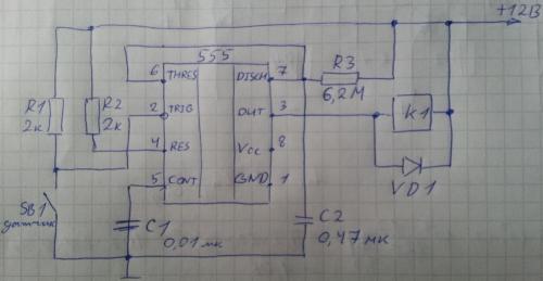 схема на 555 таймере.jpg.