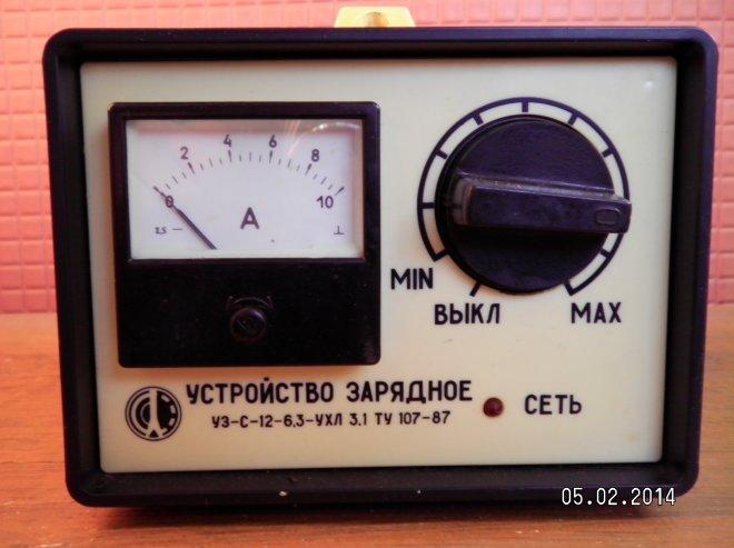 Зарядное устройство уз-с-12-6.3-ухл 3.1 ту 107-87 инструкция