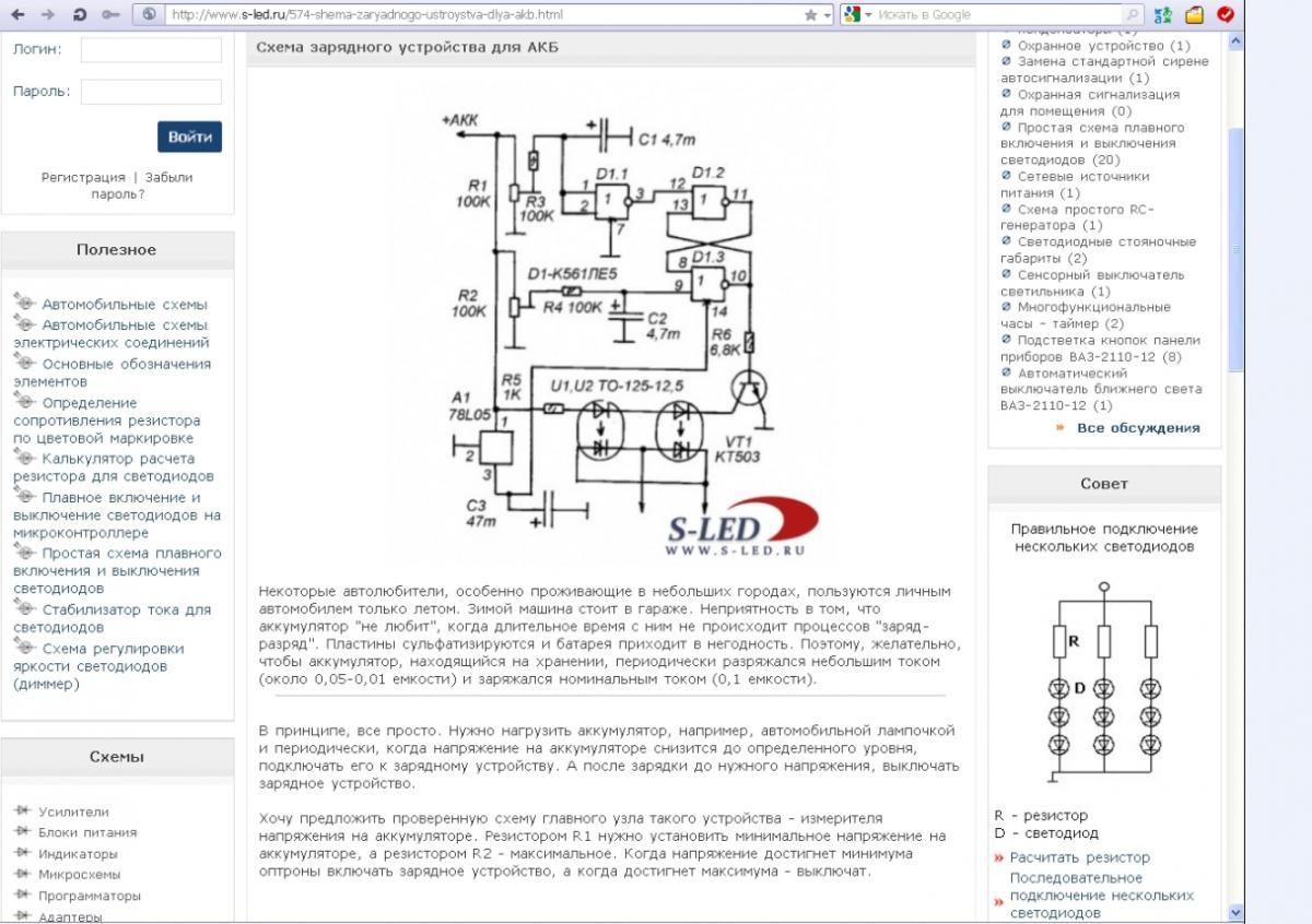 Оптотиристор то125 12.5 схема фото 190