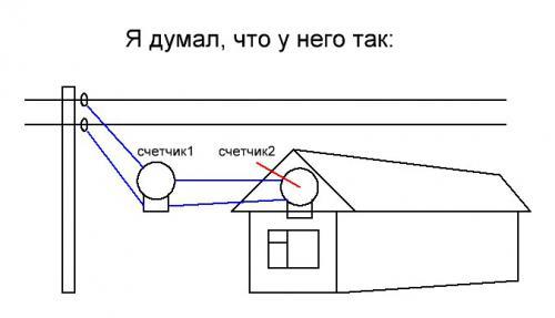 post-165140-0-10118900-1411829727_thumb.jpg
