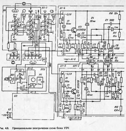 схема блока узч.jpg