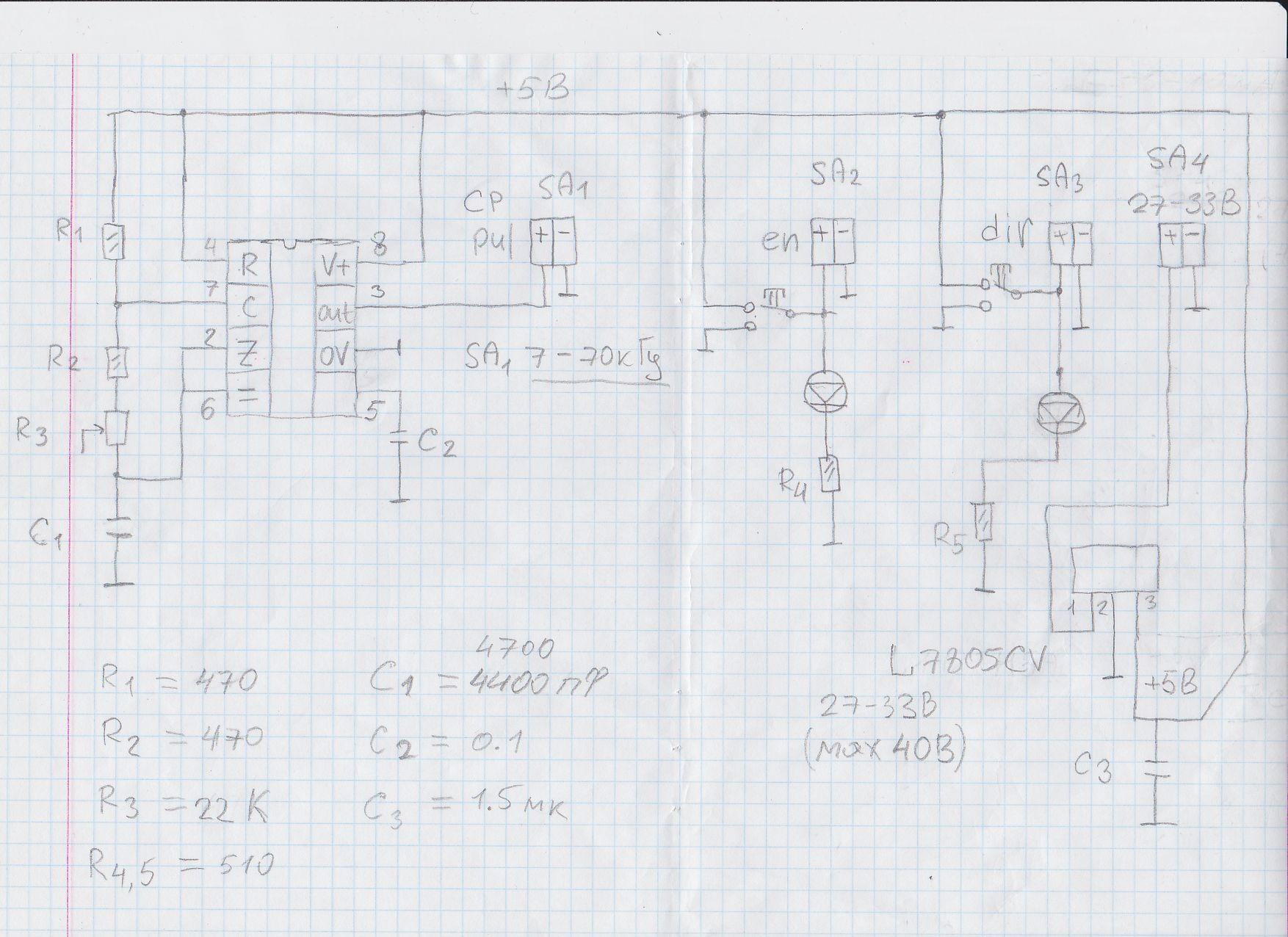 инвертор асинхронного двигателя на мк схема прошивка