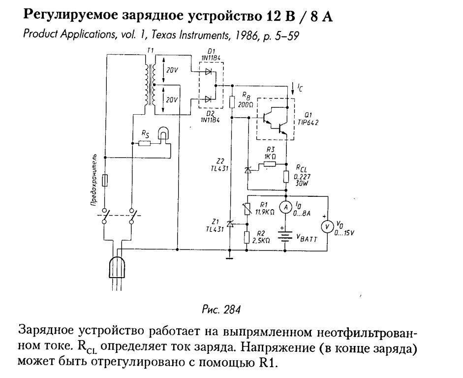 Схемы заряд устройств аккумуляторов