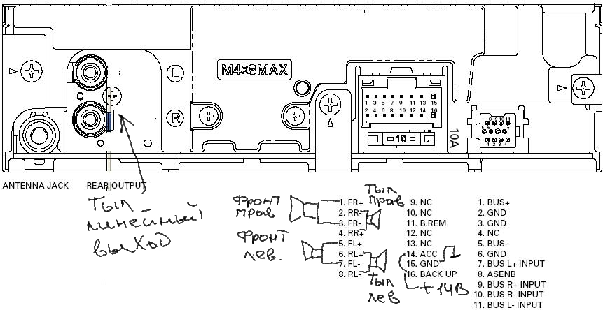 Схема питания автомагнитол pioneer