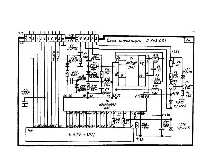 Подключение блока индикации Маяк233
