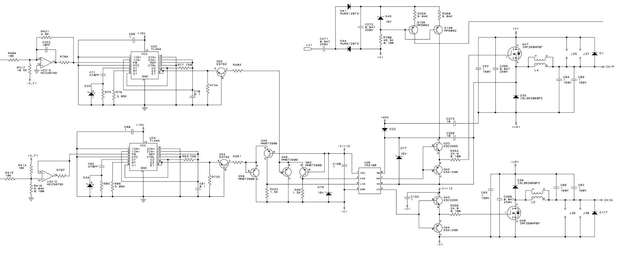 усилитель ucd на irs20955 схема