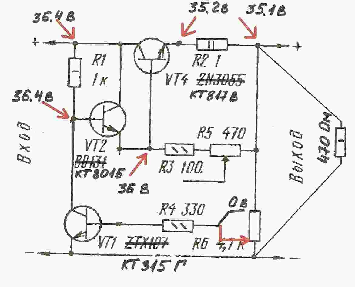 Схема регулируемого стабилизатора на полевом транзисторе В Москве проводится выставка ландшафтной архитектуры