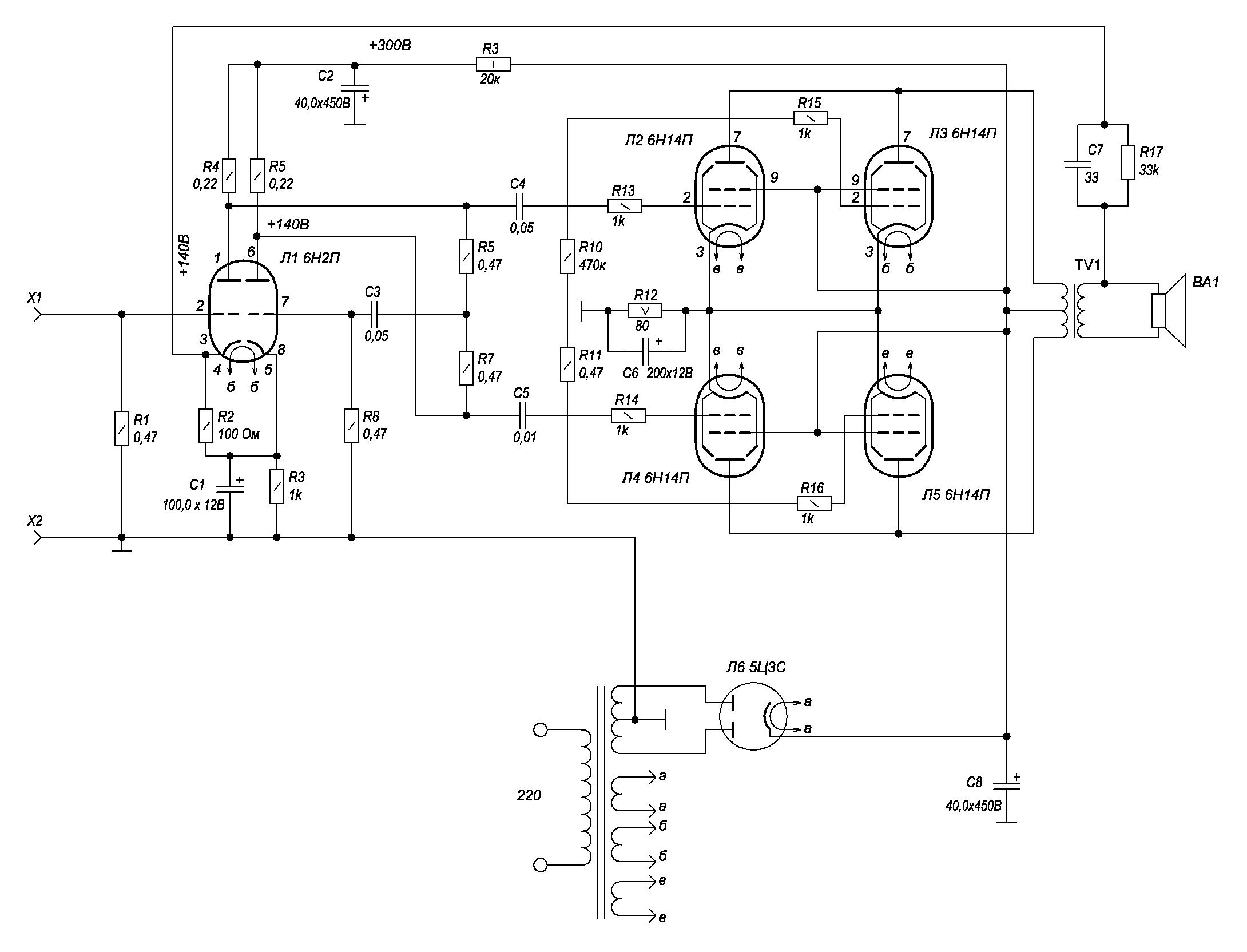 Схема лампового однотактного усилителя