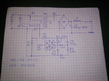 принципиальная схема принтера canon