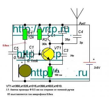 post-57953-063372900%201285945357_thumb.jpg