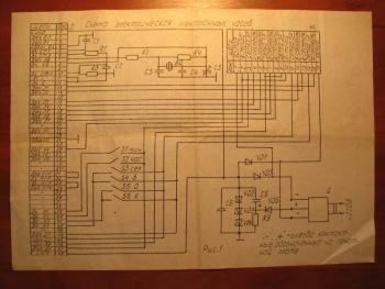 Часы электроника схема.