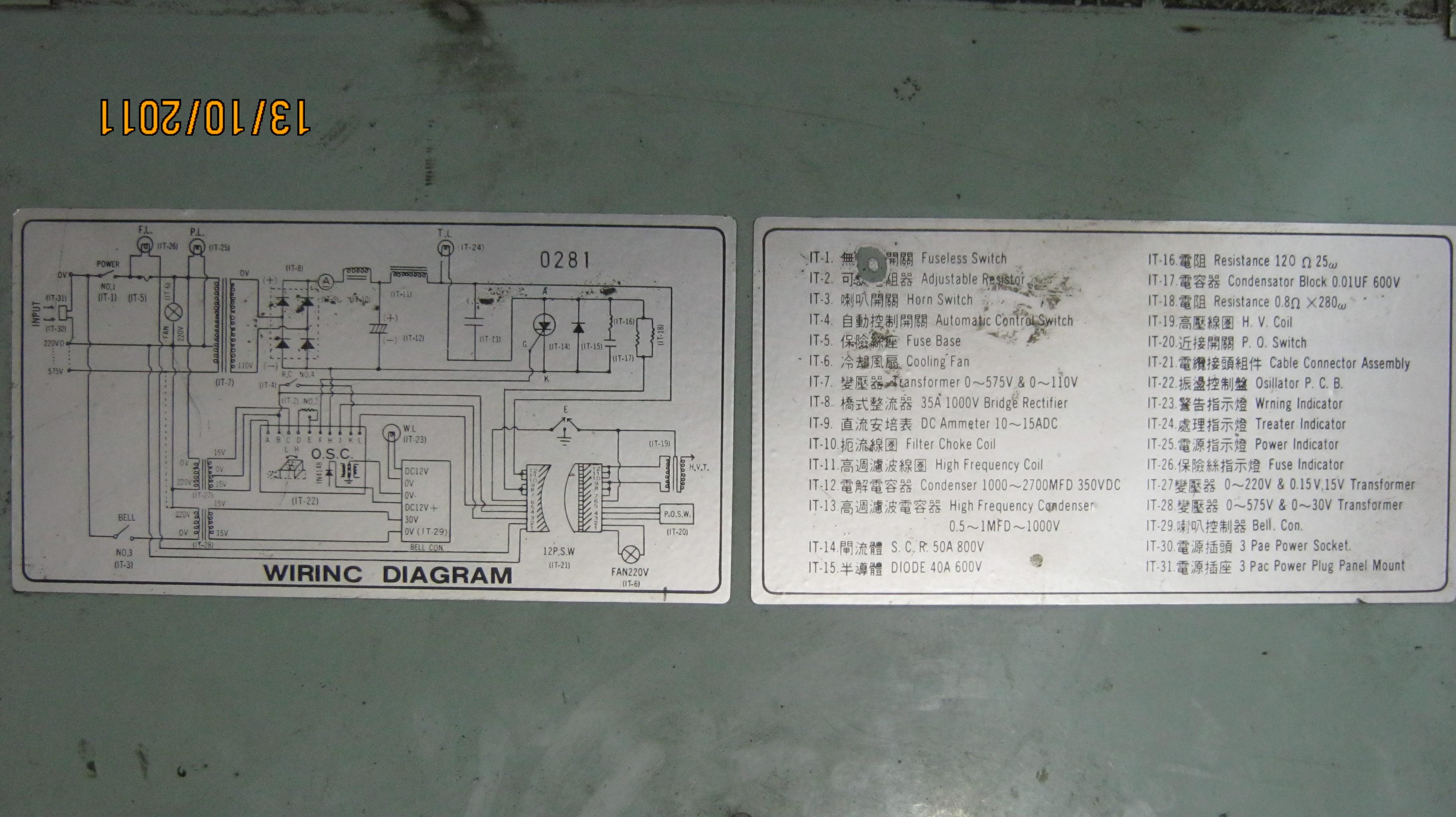 схема высоковольтного генератора на ку221