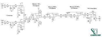 Активный блок обработки сигнала для сабвуферного канала - Страница 28 - Предусилители, темброблоки, фильтры.