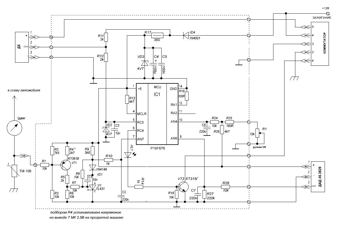 Октан-корректор оптимум схема