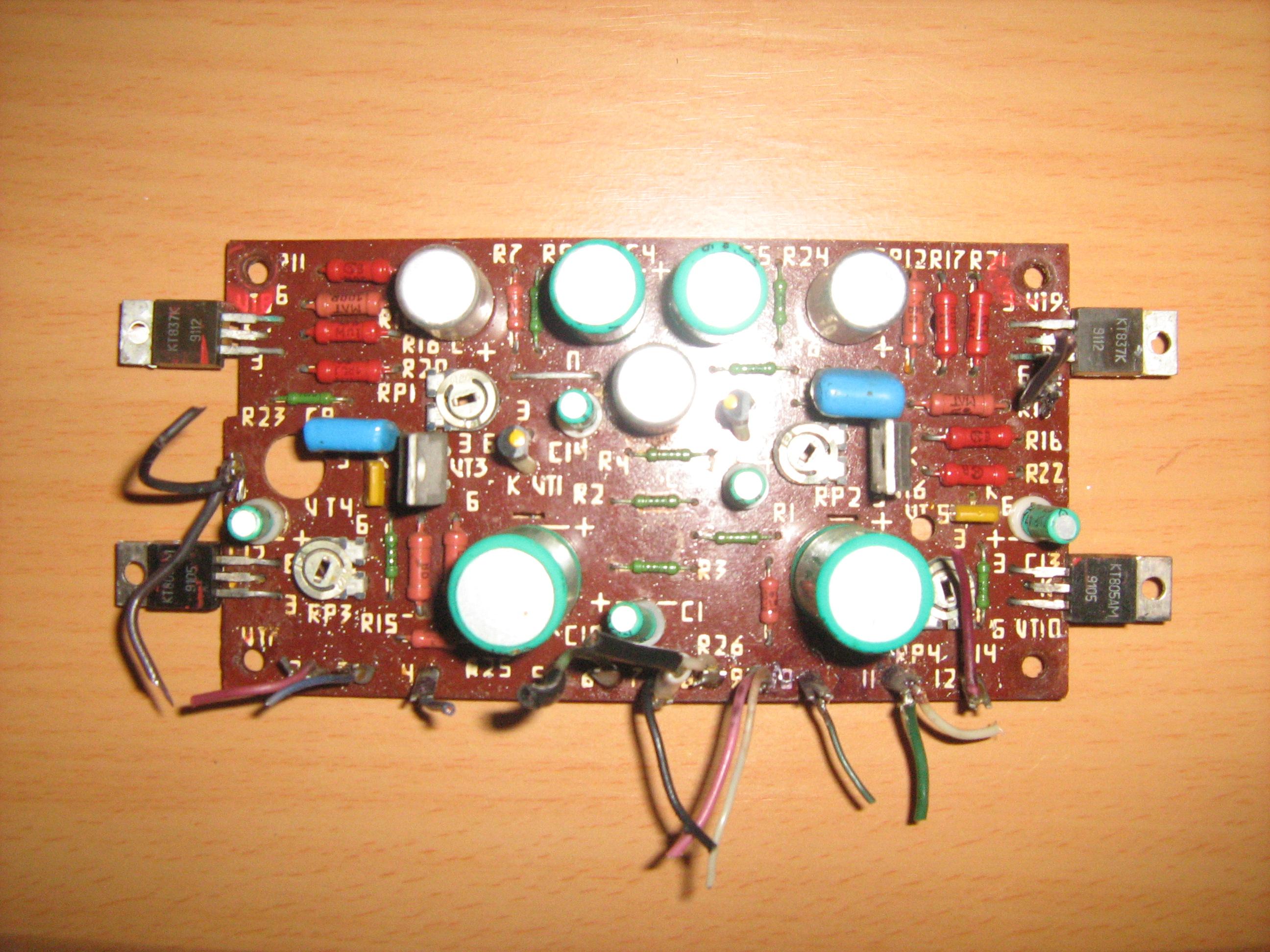 Ламповая ретро-аудиотехника из коллекции музея апрелевского завода грампластинок - часть 3