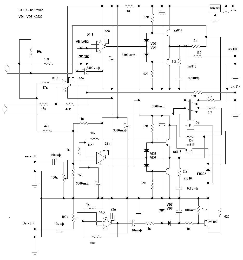 ищу схему осциллографа омш 2м