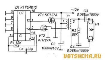 Источник предназначен для питания лампы дневного света мощностью до 40 W...
