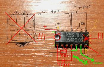 post-48853-0-58626300-1317672180_thumb.jpg
