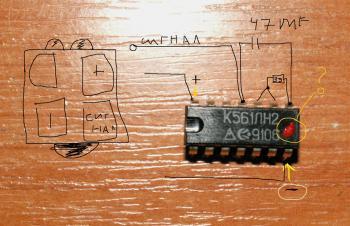 Красивая лёгкая причеПодмотка электронных спидометров газель своими