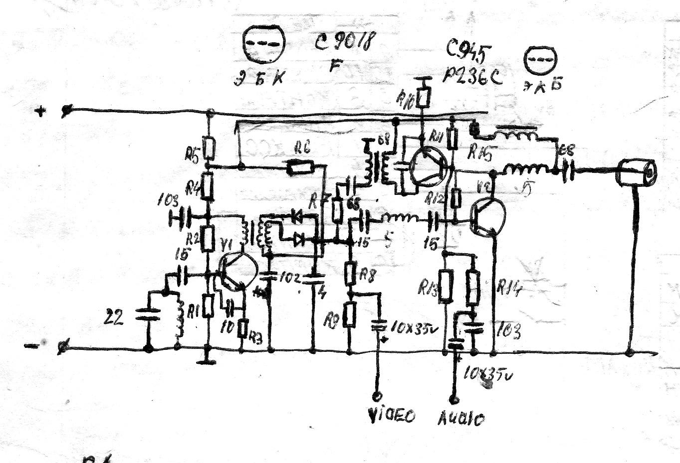 Денди схема модулятора