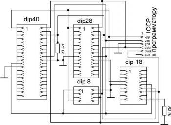 Переходник-адаптер для программатора PICkit2