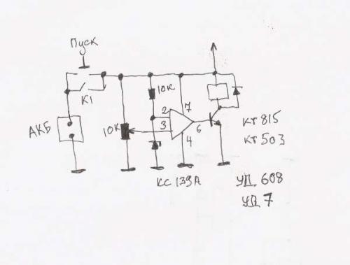 Как Сделать Преобразователь На Тиристоре Тс2-25.  - Страница 4 - Импульсные блоки питания, инверторы.