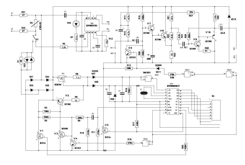 Схема телефонной трубки karon