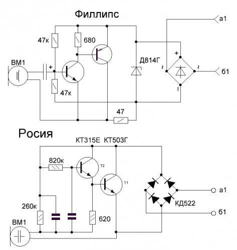 Наверх.  Вот схемки заменителей угольных микрофонов.  Опубликовано 15 Октябрь 2012 - 13:22.