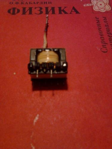 Как Сделать Преобразователь На Тиристоре Тс2-25.  - Страница 2 - Импульсные блоки питания, инверторы.