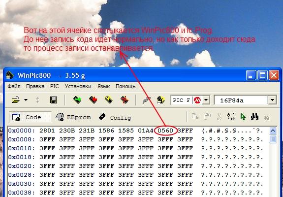 программирование PIC-контроллеров с нуля. - Форум Микро-Чип