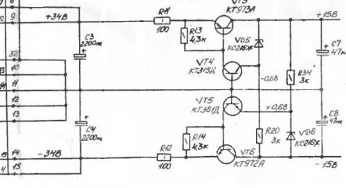 Переделываю свой старый усилитель Амфитон 35у-101с и столкнулсяс проблемой питания.  В нем стоит активный фильтр...