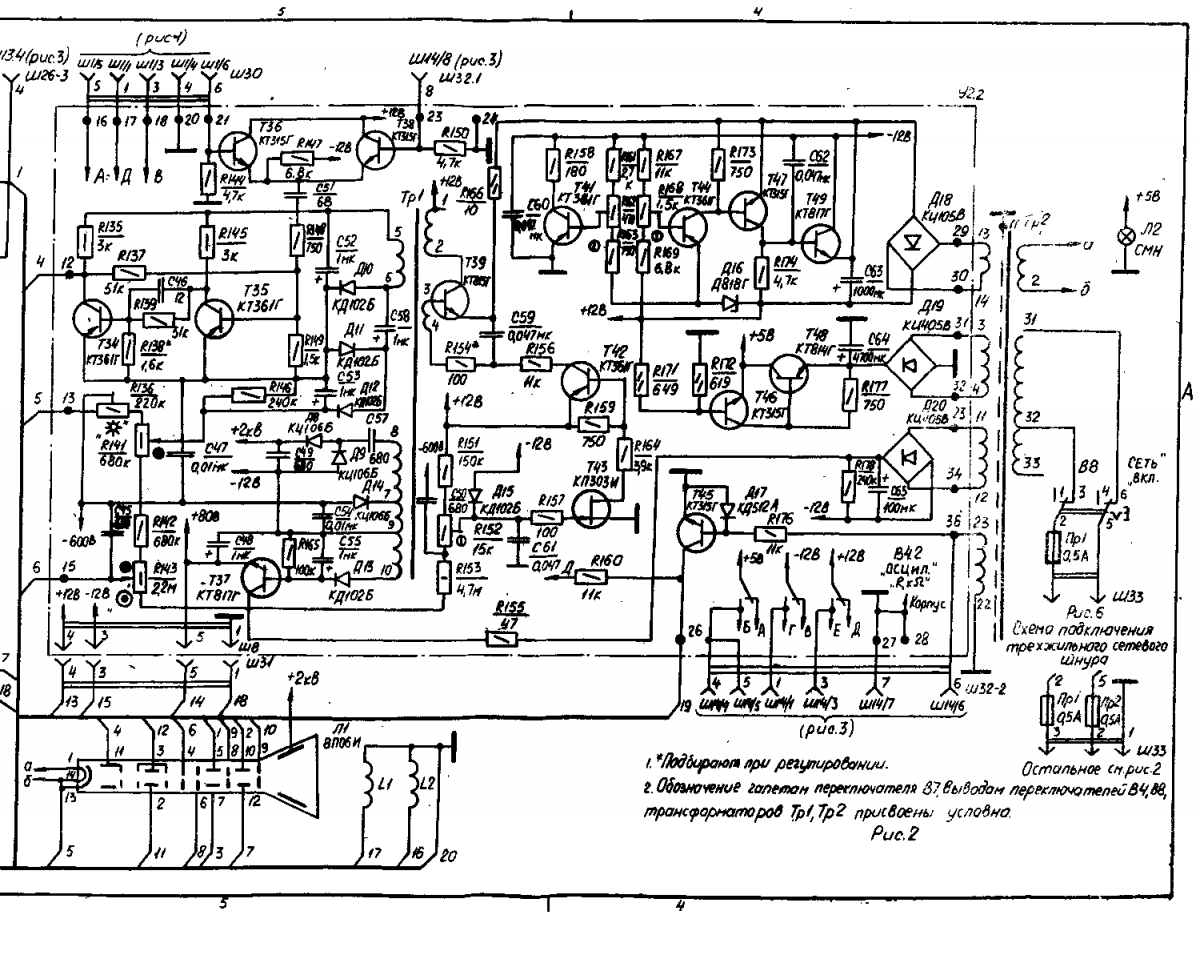 Схема осциллографа с1 112а фото 92