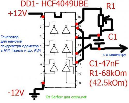 Схема подкрутка спидометра своими руками - Vdpo85.ru