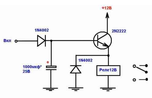 Схема_01.jpg