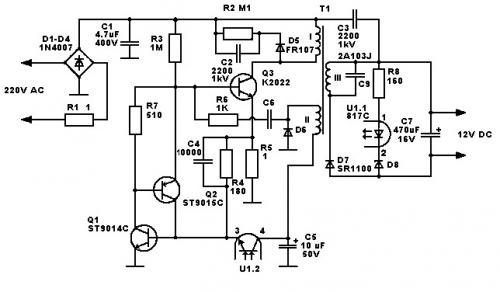 Схема адаптера.jpg