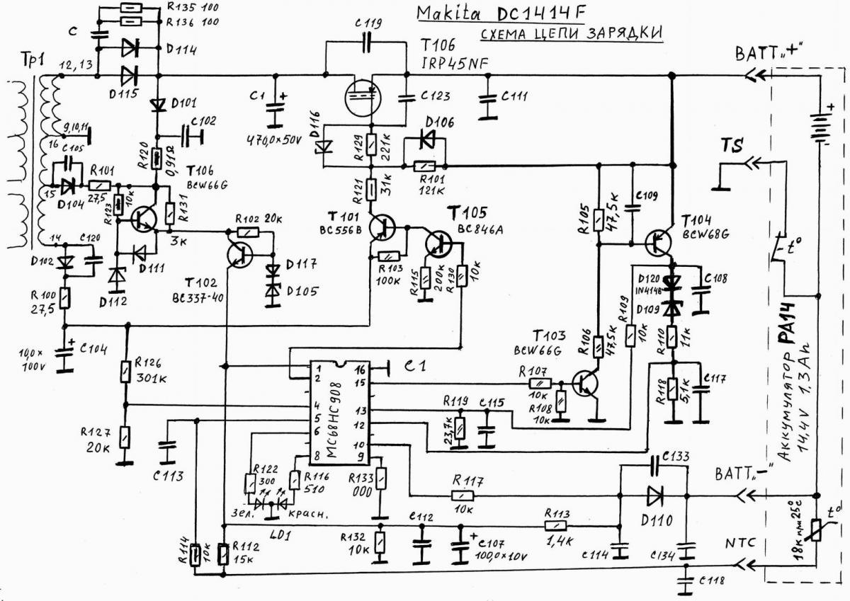 Зарядник makita схема