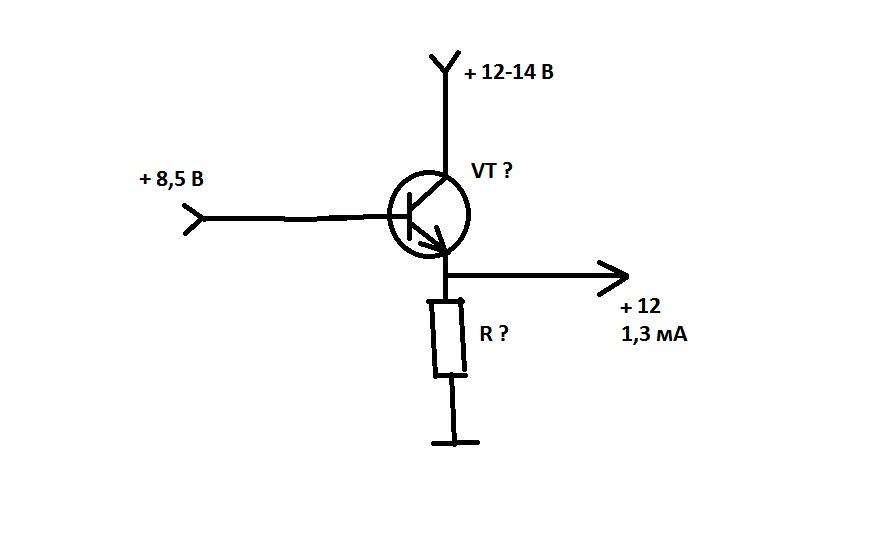 Схема электронный ключ на транзисторах