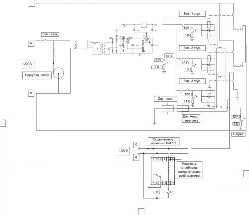 Схема подключения котла эван