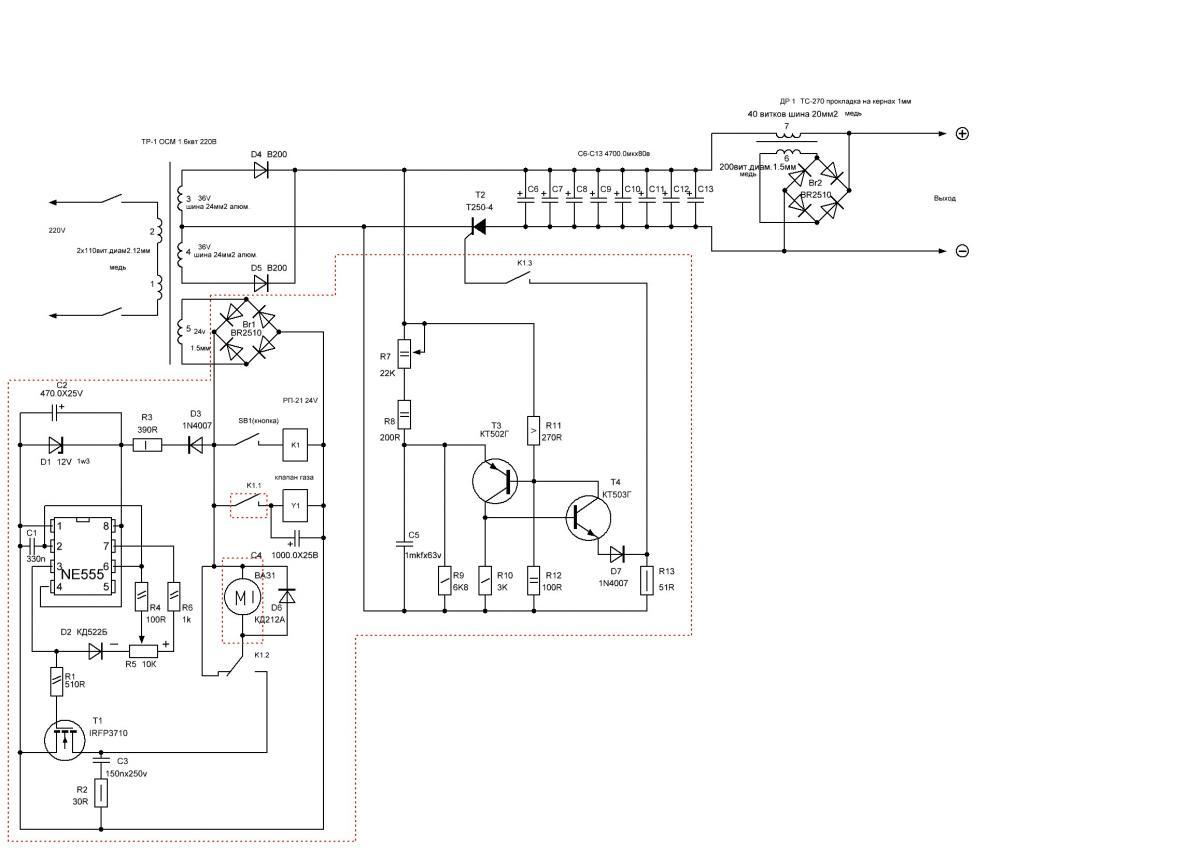 Схема сварочного полуавтомата telwin